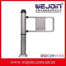 single pole automatic swing barrier , pedestrian access control gates, barrier gates