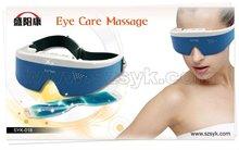 (SYK-018) eye vibrating massager (CE,RoHS)