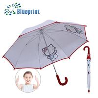Kids Gift Fancy Personalized Kitten Logo Children Umbrella