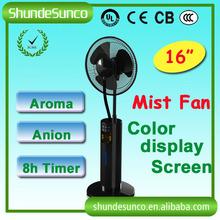 used appliances wholesale 2014 Low Noise High quality Pedestal waterproof 2012 new model fan