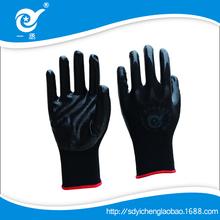 13G Nylon knitted Nitrile Coated Working Glove black