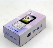 Custom mobile phone unlock box for sale