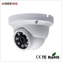 IP66 5MP security digital H.264 IP Vandalproof IR dome Camera