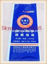 25kg polypropylene woven bag 20kg, 25kg laminated PP fertilizer feed rice bags.