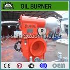 ZRS Diesel oil burner