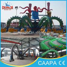 Amazing! cheap big octopus amusement major rides for sale