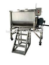 500L Protein Powder Double Ribbon Mixing Machine
