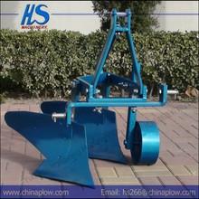 Moldboard parts plow share 2 furrow plough