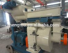 Hot sold sawdust fuel pellet mill