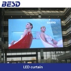 2014 china xxx photos led curtain display / high density led mesh / Indoor Stage background LED video curtain