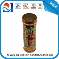 round tin can for cooking oil tin box