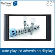 Flintstone 22 inch china blue film video media player hd lcd open frame monitor