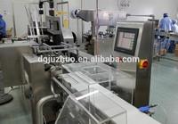 electronic weight measurement machine JZ-W300011