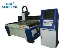 SF1325 fiber laser cutting machine metal 300w CE approval