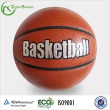 Zhensheng ball basketballs games