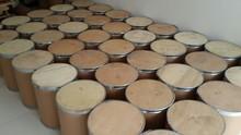 Best quality and price preservative sodium methylparaben