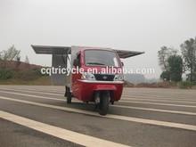 300cc water cooling three wheel cargo box motorcycle/mini truck