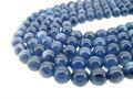 الجملة aaa الصف الطبيعية الخرز الأزرق العظيم 8mm معنى kyanite الأحجار الكريمة
