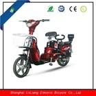 bicicletas electricas plegables model 155Z
