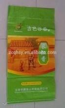25kg pp woven laminated flour rice sugar bags/sacks for Pakistan India Russia market