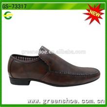 Men's Italian Style Dress Shoe
