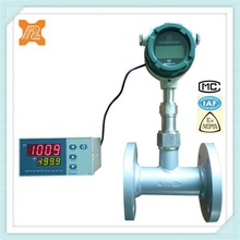 Price for Crude Coconut Oil Flow meter