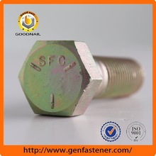 Fastener manufacturer ISO 9001 certified SAE J429 Grade5 Hex cap screw,screw