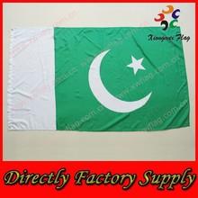 Cheap Pakistan national flag Factory Wholesale Pakistan Flag