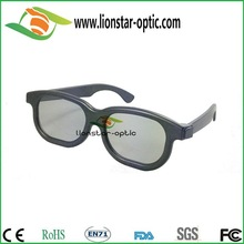 nayanthara blue film videos 3D glasses