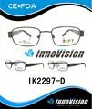 وهمية مضحكة الاطفال النظارات إطارات النظارات الاطفال