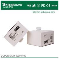 gold supplier printer ink cartridge RISO RICOH DUPLO ink for distributor