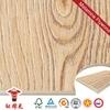 Maple blockboard wood timber laminate supplier board