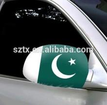 Custom logo car mirror cover flag Pakistan flag