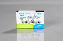 3.7V Li-ion rechargeable mobile phone battery for Motorola BR50 V3/U6/V3C/V5I/MS500