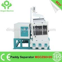 Grain Grain Gravity Separator MGCZ60*20 Single Body