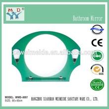 good quality Dangshan light mirror frame