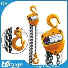 Heavy Duty Japan Type 5 Ton Pull Lift Chain Hoist