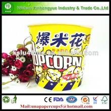 Popular Design Different Sizes Paper Popcorn Box