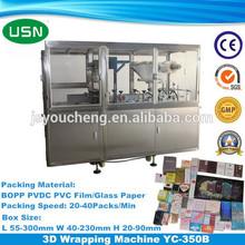 Automatic gift box wrapping machine