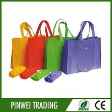 promotion nonwoven shopping bag / non woven fabric bag