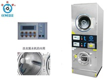 8KG coin operated stack washer dryer commercial laundry machine for Philippines market