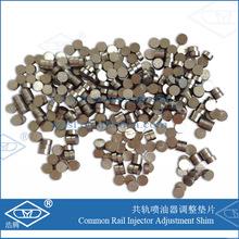 common rail fuel adjusting shims / valve adjusting shims from China