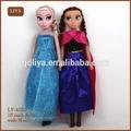 Material plástico e brinquedo dos desenhos animados, brinquedo inflável, brinquedo modelo de estilo frozen elsa criança 18 bonecos polegadas- frozen elsa boneca