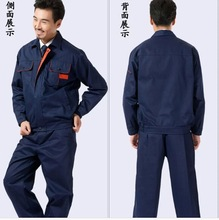 Very Good work wear with multiple pockets for storage with high good quality