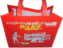 yage bag making factory supply(non-woven,weave,woven,paper)shopping bags quilted garment bag