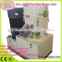 SKJ-550 China made flat die type straw/wood pellet mill,pellet machine ,pellet press machine price