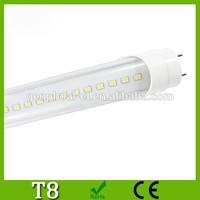 LED T8 1.2m sell to korea tube8 led light tube