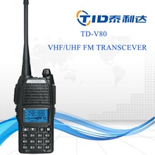 TD-V80 1600mha battery PTT dual freqency fm radio