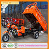 China 200cc self dumping cargo tricycle/ three wheel motorcycle with hydraulic lifter