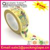 Hot sale multifunctional christmas 10mm washi tape